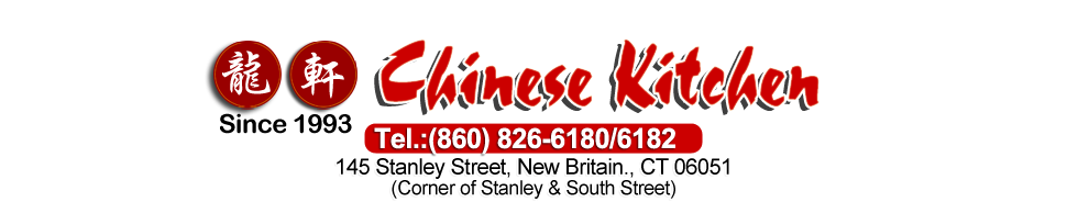 Chinese Kitchen Chinese Restaurant
